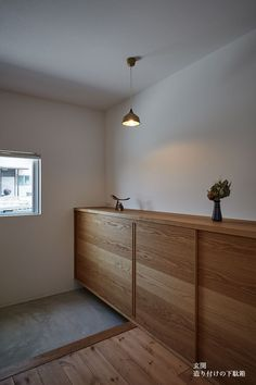 According to a leading specialist office fit out & office refurbishment project management and cost consultancy firm in London, typical … Japanese Home Decor, Japanese House, Office Fit Out, Office Workspace, Architect Design, Modern Interior Design, Sweet Home, New Homes, Room Decor