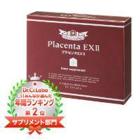 Dr.Ci:Labo / Placenta プラセンタEX II