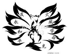 Kanji Kitsune by RHPotter on DeviantArt Tribal Animal Tattoos, Tribal Fox, Arte Tribal, Geometric Tattoos, Wolf Tattoos, Body Art Tattoos, Tattoo Drawings, Tree Tattoos, Deer Tattoo