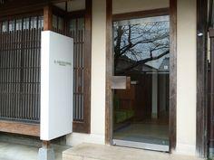 kominka cafe|Japan Traditional Folk Houses #kyoto