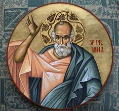 Byzantine Icons, Old Testament, Orthodox Icons, Santa Maria, Religious Art, Cathedral, Princess Zelda, Paintings, Portrait