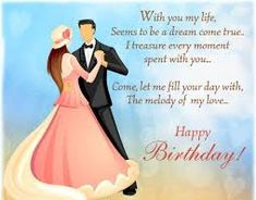 Romantic Birthday Wishes For Husband (Happy Birthday Wishes For Husband on cake) Happy Birthday Husband Romantic, Romantic Birthday Wishes, Birthday Wishes For Girlfriend, Birthday Wish For Husband, Happy Birthday Quotes For Friends, Beautiful Birthday Cards, Happy Birthday Wishes, Happy Birthday Cards Images, Birthday Wishes Messages