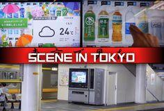 SCENE IN TOKYO: Touchscreen Vending Machine