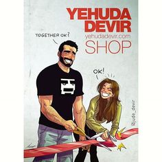 """Yehuda and Maya Devir, a married couple, Israeli comic artists and the creators of the popular web comics """"One of Those Days"""" Cute Couple Comics, Couples Comics, Cute Couple Art, Couple Cartoon, Funny Couples, Caricature, Yehuda Devir, Relationship Comics, I Love My Wife"""