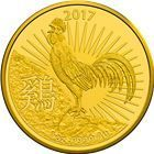 2017 1 oz Lunar Gold Rooster - Royal Australian Mint