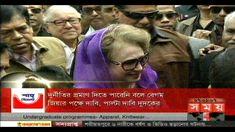 TV Evening Bangladesh News Update 26 December 2017 BD Latest Bangla News Today Bangla TV News Live