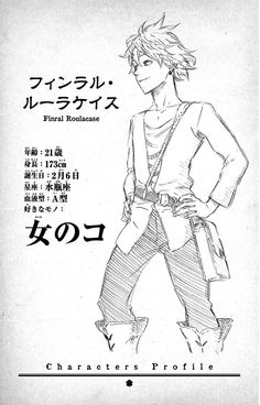 Black Clover characters profile: Finral Roulacase