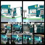 Kontraktor Pameran Jakarta|rumahpameran.com|082299276412 | AN EXHIBITION CONTRACTOR