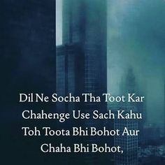# Anamiya khan Urdu Quotes, Poetry Quotes, Quotations, Life Quotes, Romantic Poetry, My Diary, My Poetry, Crazy Life, My Books