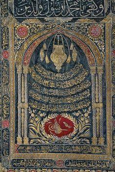 An Ottoman silk and metal-thread curtain with tughra of Sultan 'Abdulaziz (r.1861-76), Turkey, late 19th century