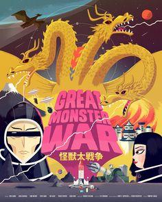 "Christopher Lee aka ""The Beast""   Len & Pix"