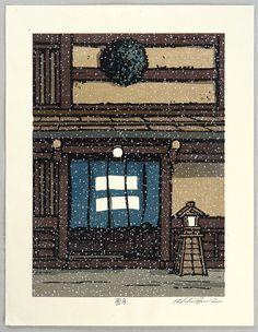 Snowy Month by Katsuyuki Nishijima born 1945