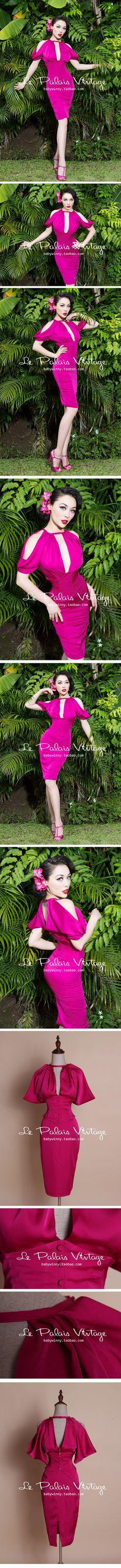 le palais vintage限量玫紫色低胸露肩修身包臀连衣裙 送腰封0.3-淘宝网全球站