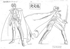 "Character reference model sheet (settei) of Prince Endymion (Mamoru Chiba) from ""Sailor Moon"" series by manga artist Naoko Takeuchi."
