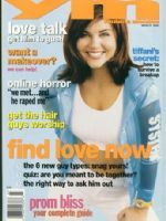 YM Magazine! I read so many if these. I think it was the first magazine I ever subscribed to!