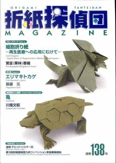 Snowflake Origami, Origami Box, Origami Easy, Origami Paper, Origami Models, Origami Animals, Magazines, Origami Diagrams, Cards