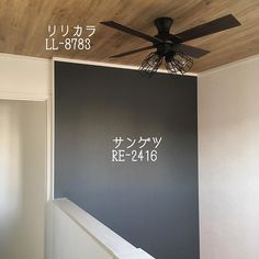 Wall Design, House Design, Home Renovation, Ceiling Fan, Interior, Room, Instagram, Home Decor, Style