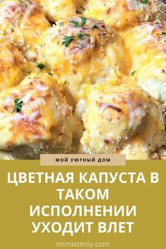 Roasted Vegetable Recipes, Roasted Vegetables, Vegetable Dishes, Beef Recipes For Dinner, New Recipes, Cooking Recipes, Healthy Recipes, Mini Sandwiches, Appetizer Salads
