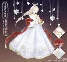 Italian, Roman, Spainian and other lower European Catholics; halo and light colored veil Kleidung Design, Full Body Costumes, Nikki Love, Anime Dress, Estilo Anime, I Love Anime, Character Outfits, Anime Outfits, Fashion Games