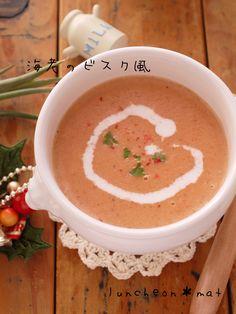 桜えびで海老のビスク風*バター不使用 by 田村りか*ランチョンマット 「写真がきれい」×「つくりやすい」×「美味しい」お料理と出会えるレシピサイト「Nadia | ナディア」プロの料理を無料で検索。実用的な節約簡単レシピからおもてなしレシピまで。有名レシピブロガーの料理動画も満載!お気に入りのレシピが保存できるSNS。