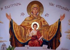 Our Lady of the Sign aka Panagia Platytera Icon, reference to Isaiah Therefore the Lord himself will give you a sign; the young woman, pregnant and about to bear a son, shall name him Emmanuel. Orthodox Prayers, Isaiah 7, Queen Of Heaven, Holy Mary, God Prayer, Orthodox Icons, Blessed Mother, Mother Mary, Our Lady
