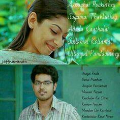 Love Lyrics Quotes, Real Quotes, New Album Song, Album Songs, Tamil Songs Lyrics, Music Lyrics, Movie Pic, Favorite Movie Quotes, Beautiful Lyrics