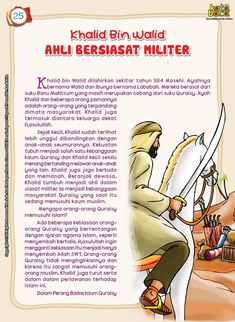 Islamic Books For Kids, Baca Online, Islam And Science, History Of Islam, All About Islam, Learn Islam, Islamic Love Quotes, Picture Story, Khalid