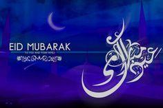 Eid Mubarak 2020 Wishes Images Quotes & Gifs - Eid Al Fitr Eid Ul Fitr Images, Eid Mubarak Wishes Images, Eid Images, Eid Photos, Islamic Images, Eid Wallpaper, Eid Mubarak Wallpaper, Eid Al Fitr, Eid Mubarak En Arabe