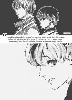 Haise Sasaki and Kishou Arima Manga Art, Anime Manga, Otaku, Musaigen No Phantom World, Ken Kaneki Tokyo Ghoul, Ayato Kirishima, Tsukkiyama, Anime Nerd, Kaichou Wa Maid Sama