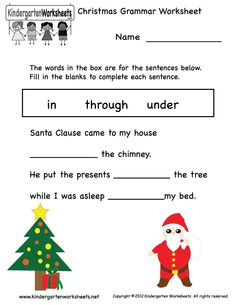 kindergarten christmas grammar worksheet printable - Holiday Worksheets For Kindergarten