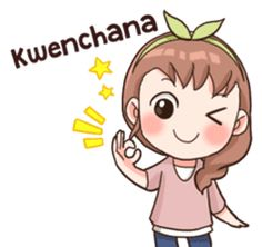 Stickers for K POP I-fans. Korean Phrases, Korean Words, Pop Stickers, Kawaii Stickers, Emoji, Anime Korea, Chibi Kawaii, Korean Expressions, Korean Stickers