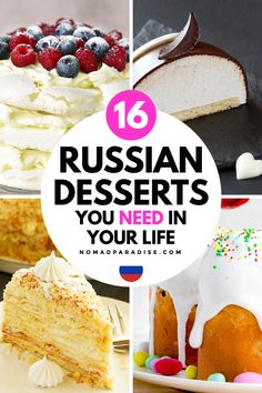 Just Desserts, Delicious Desserts, Dessert Recipes, Yummy Food, Russian Desserts, Russian Recipes, International Food Day, Russia Food, Amazing Chocolate Cake Recipe