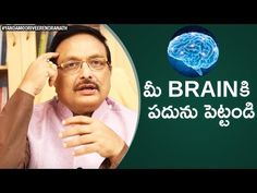 How to Churn your brain Smarter and Know what are the best brain-churning games like riddles, puzzles, or brain teasers? in today's Yandamoori Antharmunkham . Life Pro Tips, Hindu Mantras, Leadership Qualities, Best Brains, Brain Teasers, Your Brain, You Changed, More Fun, Personality