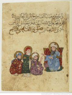 Bibliothèque nationale de France, Département des manuscrits, Arabe 3929 50r