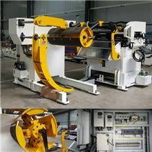 Alimentador 3 Em 1 #industrialdesign #industrialmachinery #sheetmetalworkers #precisionmetalworking #sheetmetalstamping #mechanicalengineer #engineeringindustries #electricandelectronics
