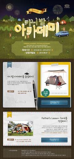 #web #design #portfolio #eventpage /by Hanui