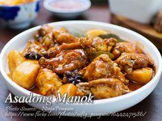 Asadong Manok (Chicken Asado) | Panlasang Pinoy Meat Recipes Chicken Recipes Philippines, Chicken Recipes Pinoy, Grilled Chicken Recipes, Filipino Recipes, Veggie Recipes, Asian Recipes, Filipino Food, Pinoy Food, Filipino Dishes