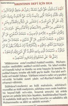 Spread the love Famous Words, Allah Islam, Islamic Pictures, Quran, Einstein, Religion, Prayers, Jellyfish, Elsa