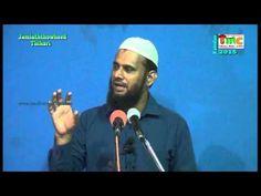 ஒரு முஸ்லிமின் வாழ்வும் சமூகப்பணியும் 02 Moulavi Imthiys Yoosuf Salafi