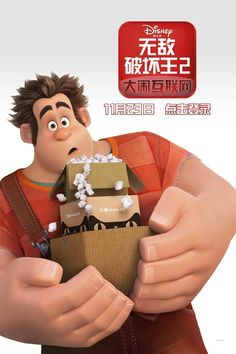 99 Best Full Download Movie Animation Images