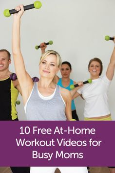 These fun workout videos are perfect for busy moms! It's easy to squeeze one of these 10 exercises into your busy day.