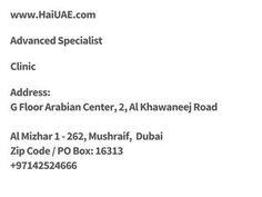 Carrefour hypermarket Al Muhaisnah 4 - 245, Deira,  Dubai