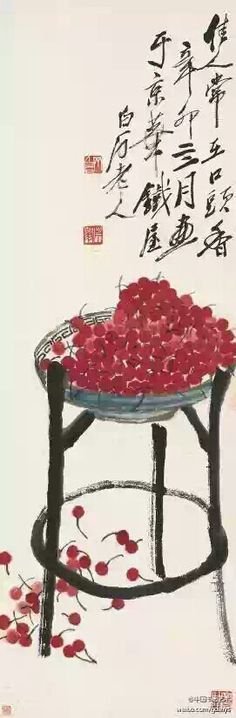 """The work of qi baishi """"cherry"""" 】"""