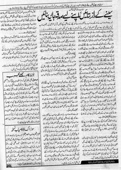 Download and Read online Ubqari November 2014 Magazine from Ubqari Hakeem Tariq Mehmood Chughtai Lahore.read online or download in pdf ubqari wazaif in urdu with jinnat ka pedaishi dost.Free Download and Enjoy.