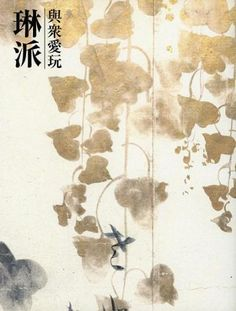 Japanese Art - Simple, but beautiful