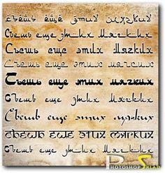 Арабский шрифт