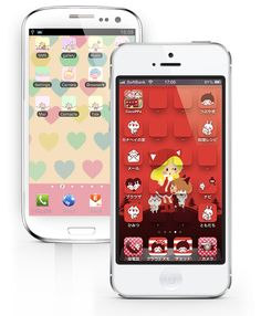 CocoPPa is an awesome app that let's you change your phone icons. You can totally cute-ify your phone and it's simple!