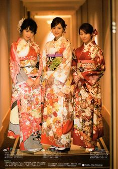 Japanese Costume, Japanese Kimono, Japanese Girl, Japanese Outfits, Korean Outfits, Japanese Fashion, Traditional Kimono, Traditional Dresses, Geisha