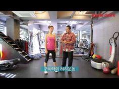 트레이너 김명영의 7분 피트니스 - YouTube