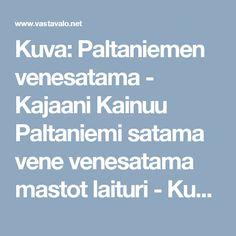 Kuva: Paltaniemen venesatama - Kajaani Kainuu Paltaniemi satama vene venesatama mastot laituri - Kuvatoimisto - Photostock Vastavalo.fi